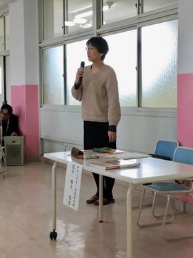 神田小20180213学校保健委員会1