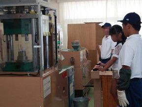 大久保小環境教室3