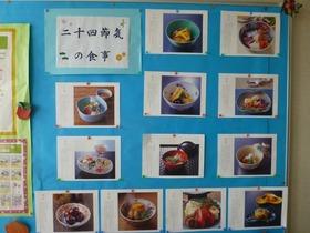 土合中20171102給食教室1