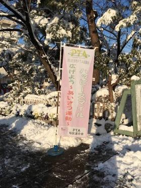 神田小20180123あいさつ運動6