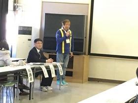 上大久保中20180220学校保健委員会3
