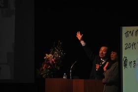 201711115人権講演会9
