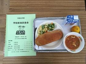 20191125給食試食会4