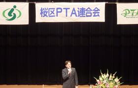 講演会20161217今川会長ご挨拶