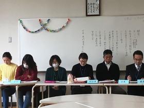大久保小20190306協議会12