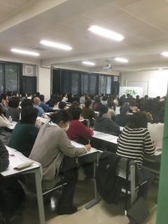 桜区20181216研修会4