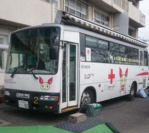 新開献血1
