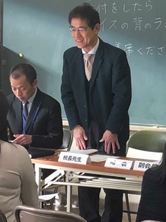 大久保東小20190129常任委員会5