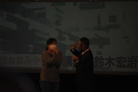 201711115人権講演会10