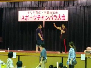 中島小チャンバラ大会3