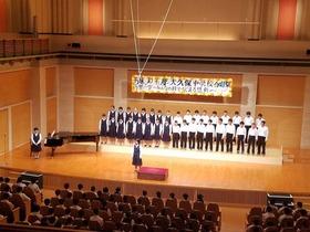 大久保中20181102合唱祭5