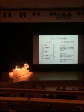 桜区20171216校長会長9