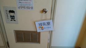 中島小35周年ふれあい祭り7