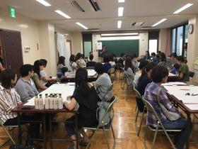 栄和小20180907家庭教育2