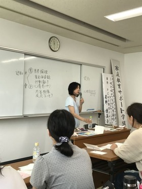 中島小20170703家庭教育サポート学級1