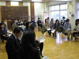 田島中 親子支援プロジェクト2
