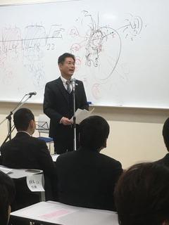桜区20181216研修会12