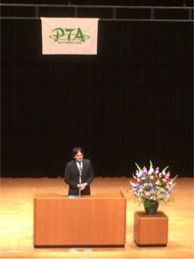 桜区20171216校長会長5