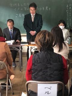 大久保東小20190129常任委員会3