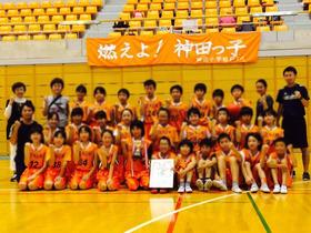 神田小20170619バスケ大会4