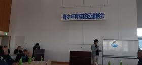 20200212育成会連絡会6