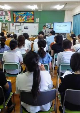 土合小20180717学校保健委員会10