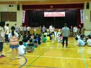 中島小チャンバラ大会1