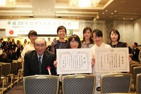 中島小20161119授賞式10