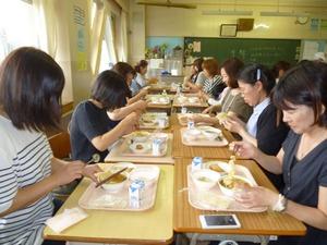 田島中試食1