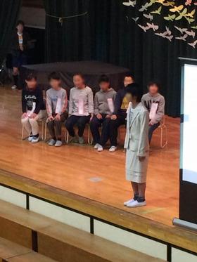 神田小20180304羽ばたきの会2