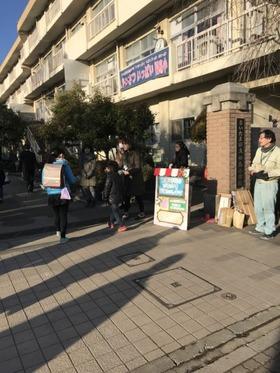 田島小20180208資源回収1