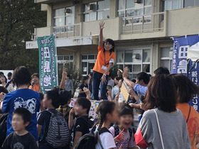 田島小20181110ふれあいフェスタ7