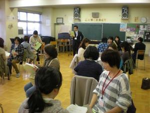 田島中 親子支援プロジェクト1