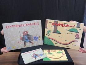 神田小20170509図書ボランティア4