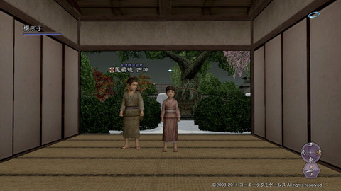 真紅 櫻京子