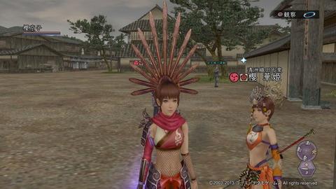 真紅 櫻京子 (1)