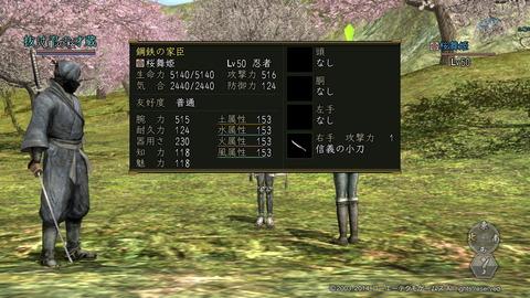 真紅 八重の桜_1