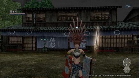 真紅 櫻華姫
