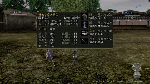 真紅 八重の桜_3