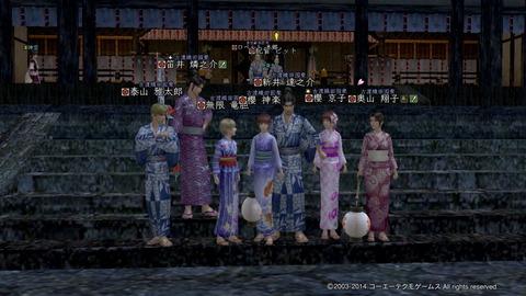 真紅 櫻神楽 (2)