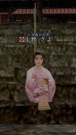 真紅 櫻京子_1_3