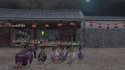 真紅 櫻神楽_3