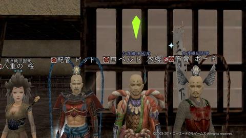 真紅 櫻京子_5 (1)
