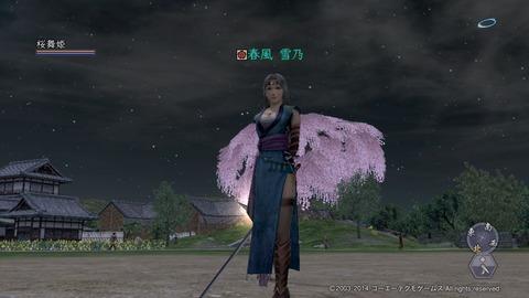 真紅 桜舞姫_13