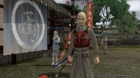 天下布武 櫻京子