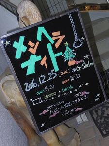 zIMGP7611