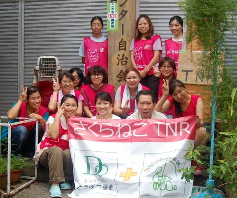 沖縄市中央TNR7.