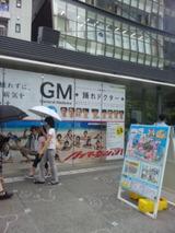 GMsakasu