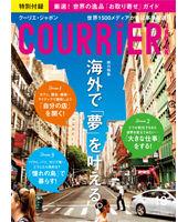 magazine_courrier