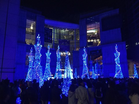 2017-12-16-20-14-43
